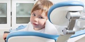 Лечение зубов детям Екатеринбург